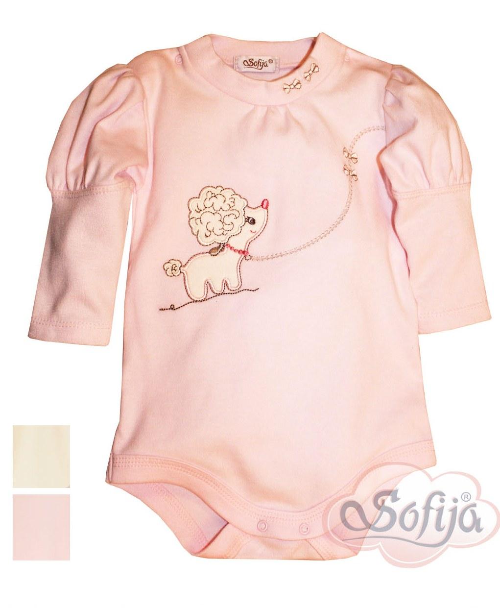 Sofia Интернет Магазин Женской Одежды Доставка